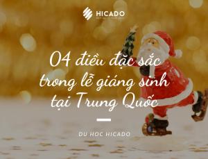 Giáng sinh tại Trung Quốc