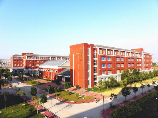Đại học Sư phạm Phúc Kiến