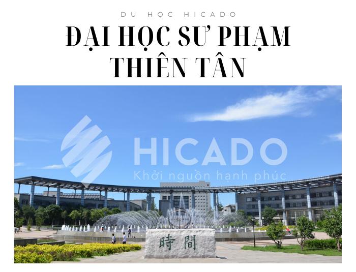 Dai Hoc Su Pham Thien Tan
