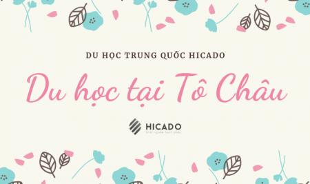 """Du học Trung Quốc tại Tô Châu – chiêm ngưỡng cảnh đẹp của """"Venice phương Đông"""""""