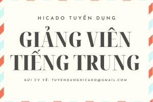 Giang Vien Tieng Trung