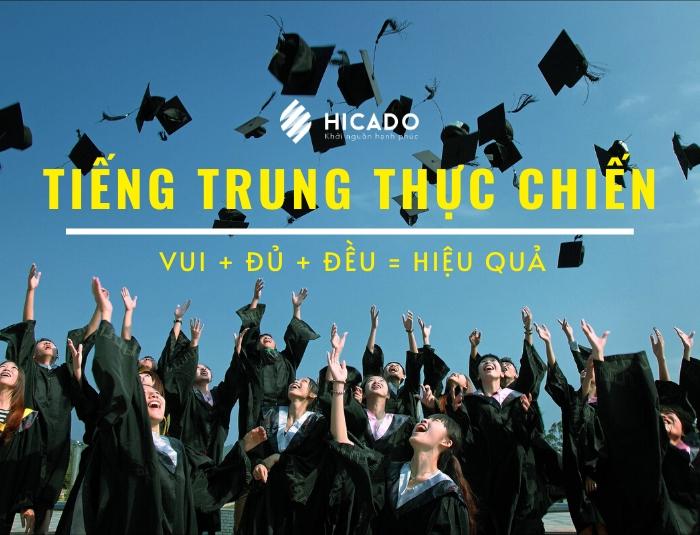 Học tiếng Trung thực chiến Hicado