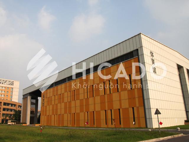 Học viện Dịch vụ Công nghiệp Tô Châu