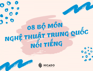 Nghe Thuat Trung Quoc