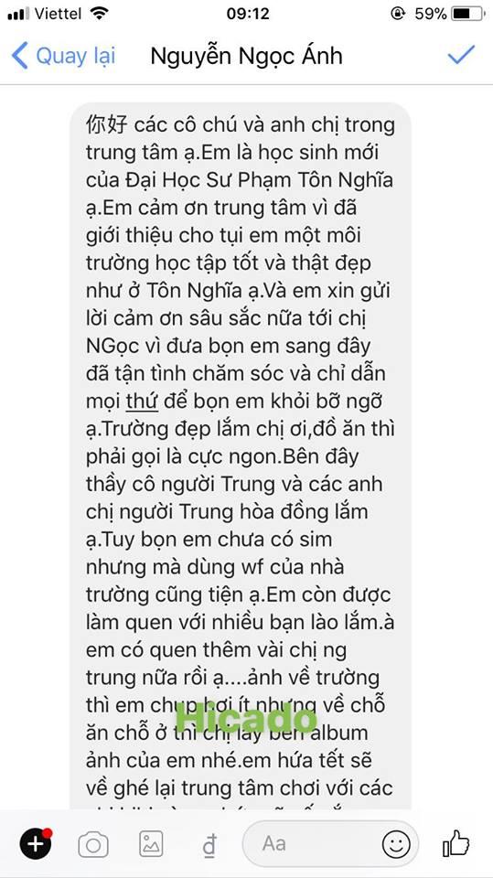 Ngoc Anh Sp Ton Nghia 2018 (3)
