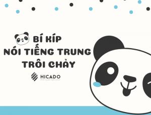 Nói tiếng Trung trôi chảy