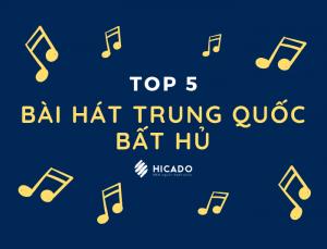 Bài hát Trung Quốc bất hủ