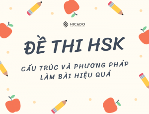 De Thi Hsk