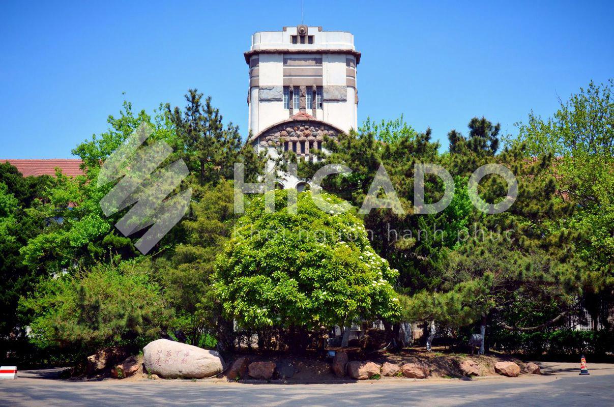 Đại học Hải dương Trung Quốc