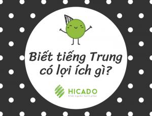 Biết tiếng Trung có lợi ích gì