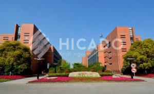 Đại học Công nghệ Điện tử Hàng Châu