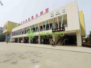 Học viện Kỹ thuật Thủy Điện Trùng Khánh