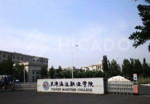 Học viện Hàng hải Thiên Tân
