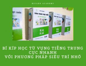Bộ thẻ từ vựng Flashcard tiếng Trung