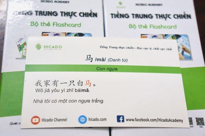 The Tu Vung Flashcard Tieng Trung (12)