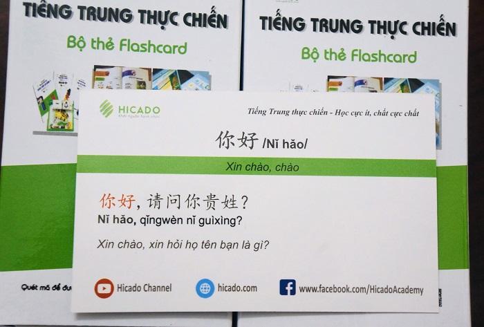 The Tu Vung Flashcard Tieng Trung (9)