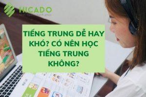 Có nên học tiếng Trung không?