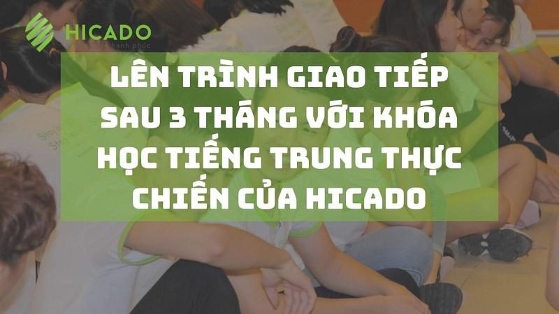Học tiếng Trung bao lâu thì giao tiếp được