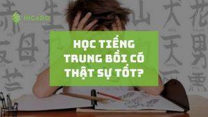 Học tiếng Trung bồi có tốt hay không?