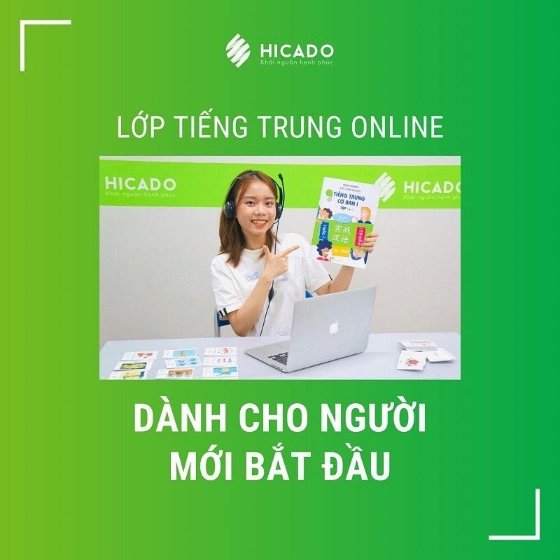 Lớp tiếng Trung online dành cho người mới bắt đầu tại HIcado