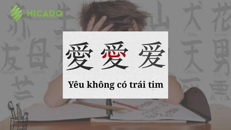 Nên học tiếng Trung giản thể hay phồn thể