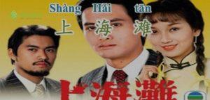 Bài hát Bến Thượng Hải