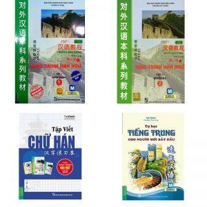Sách tự học tiếng Trung