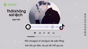 Học tiếng Trung qua bài hát Thời không sai lệch