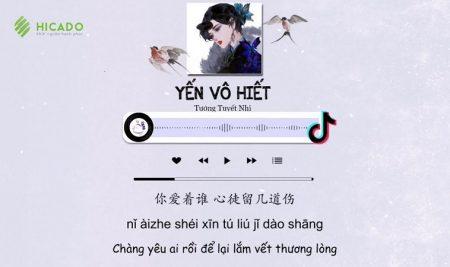 Bài hát Yến Vô Hiết – Lời Trung, phiên âm và dịch nghĩa