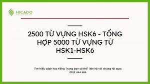 Từ vựng HSK6