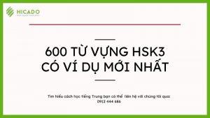 Từ vựng HSK3