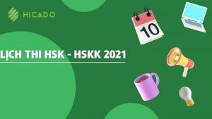 Lịch thi Hsk 2021