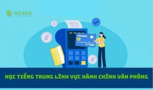 Từ vựng ngân hàng tiếng Trung
